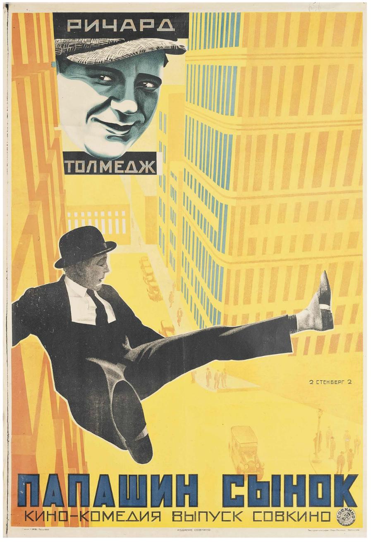 Плакаты -Stenberg Brothers (Vladimir, 1899-1982; Georgi, 1900-1933). DADDY'S BOY   литография. 1927.jpg
