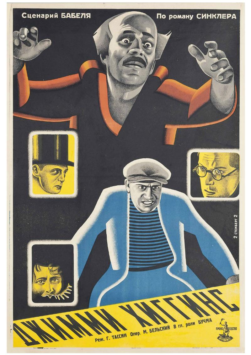 Плакаты -Stenberg Brothers (Vladimir, 1899-1982; Georgi, 1900-1933). JIMMY HIGGINS   литография. 1929.jpg