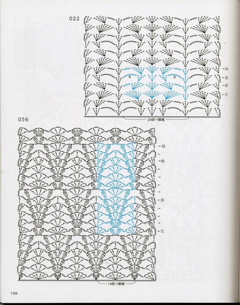 ВЯЗАНИЕ : узоры и схемы 73