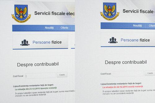 О задолженности перед бюджетом Молдовы можно узнать в сети