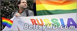 Президент России защитил чувства верующих — «от геев»