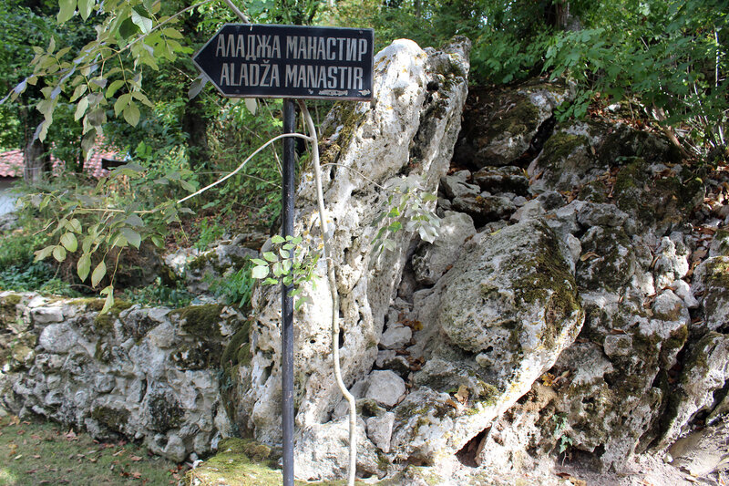 Монастырь Аладжа,