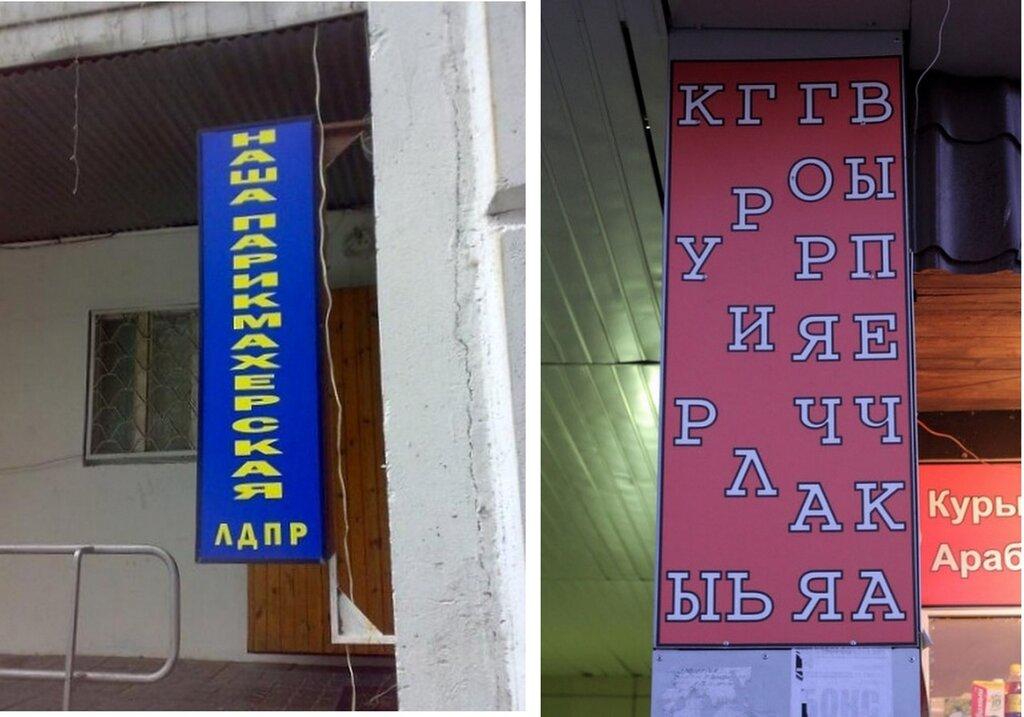 http://img-fotki.yandex.ru/get/9310/14251485.a7/0_a51f4_2dbd0cb1_XXL.jpg