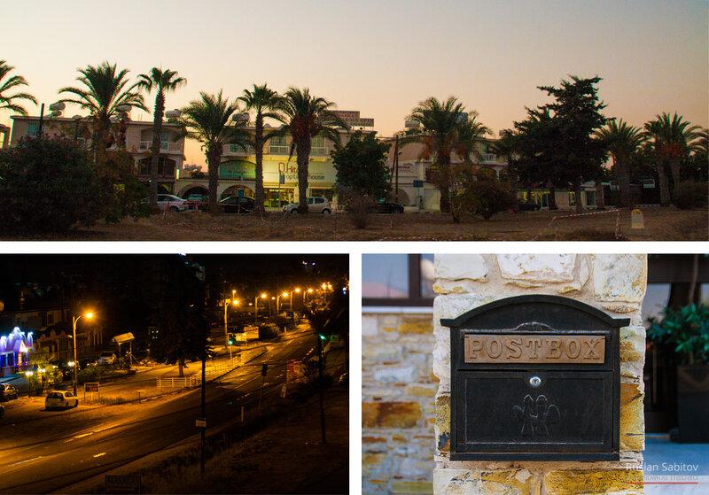 Остров Кипр. Мои путевые заметки и замечания. Часть 1 (из 2-х). Полезный текст и 45 фото.