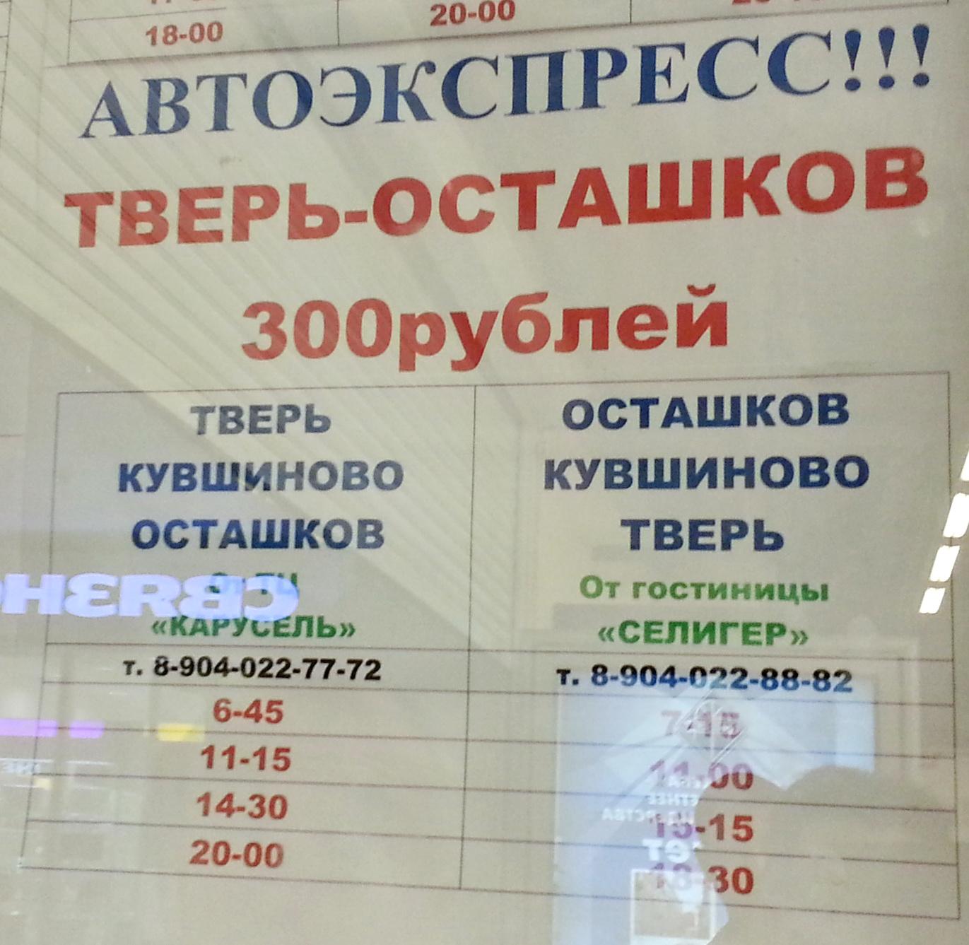 http://img-fotki.yandex.ru/get/9310/17259814.e/0_7e052_3960e0fd_orig