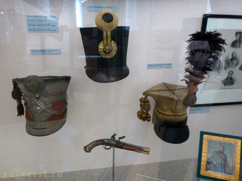 Венский военно-исторический музей (Австрия)