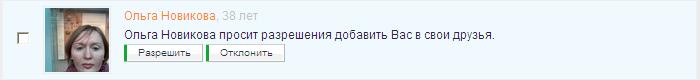 http://img-fotki.yandex.ru/get/9310/18026814.68/0_84bca_7d319468_XL.png