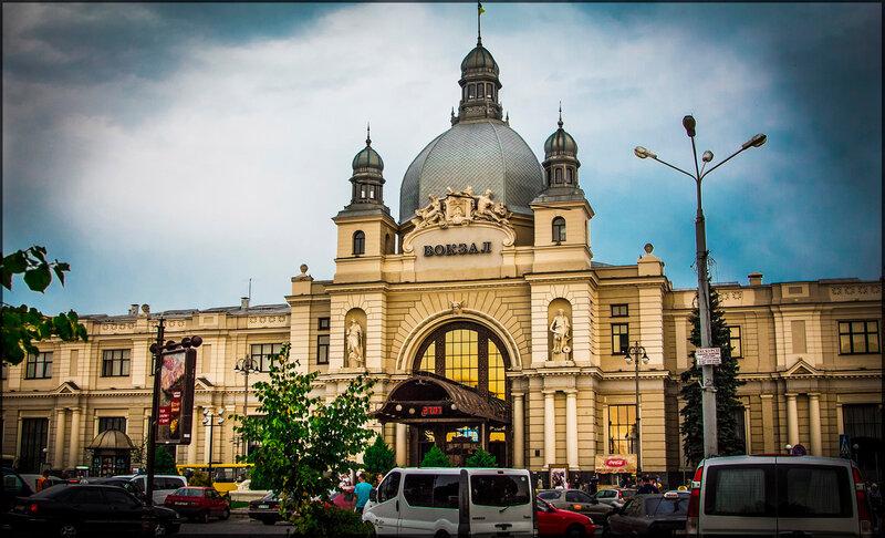 Львовский железнодорожный вокзал