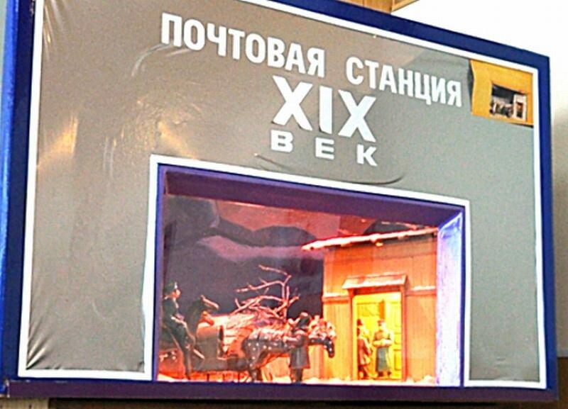 Единственный музей почтовой связи на Южном Урале (12.07.2013)