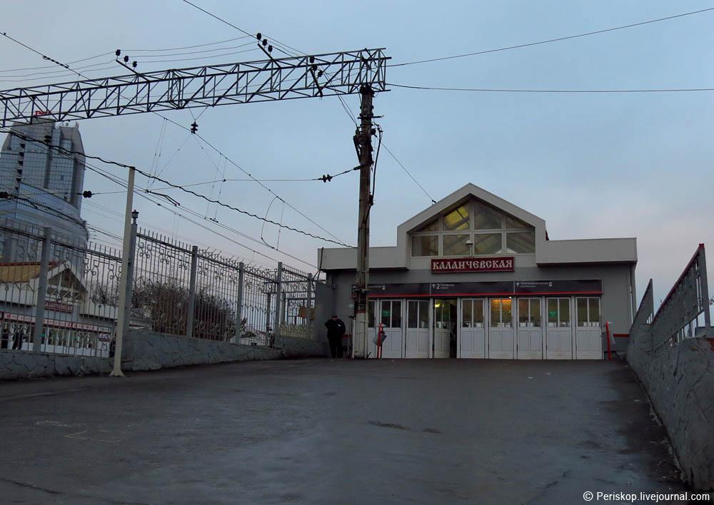 Каланчевская где находится