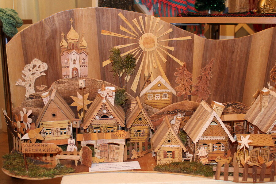 Деревня Весёлкино. Сделана руками инвалидов.