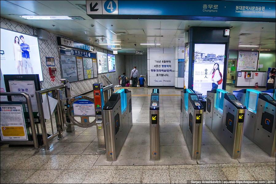 Лайфхак. Как пользоваться метро в Сеуле