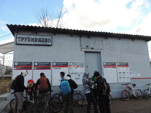 железнодорожная станция Трубниково