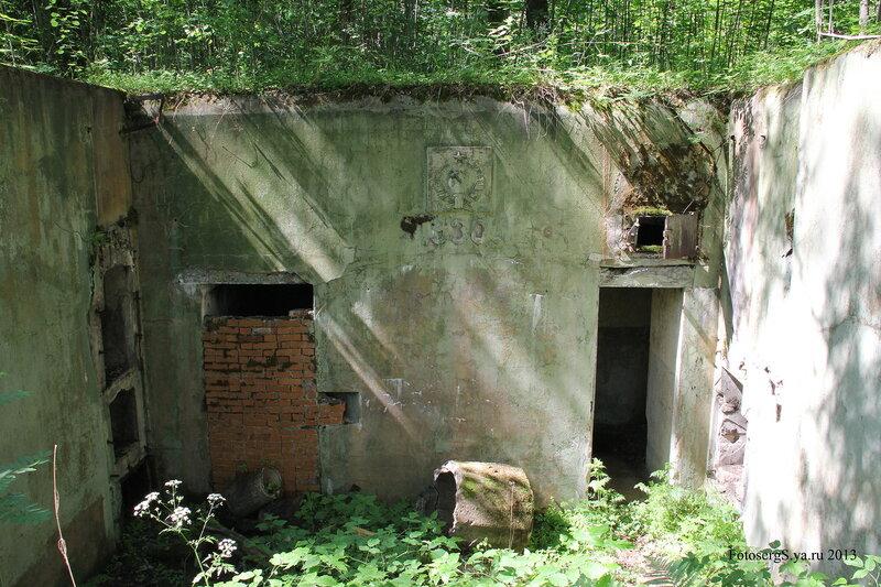 Центральный вход (силовая станция)