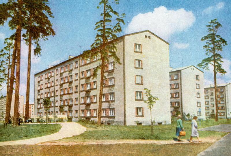 Новый квартал Риги, 1965