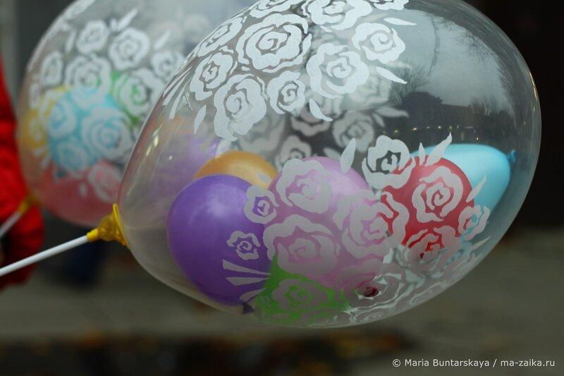 Как сделать шарик с шариками внутри
