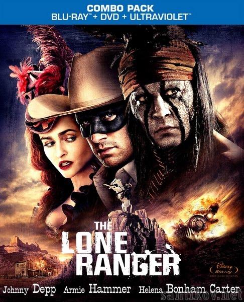 Одинокий рейнджер / The Lone Ranger (2013/BDRip/HDRip)