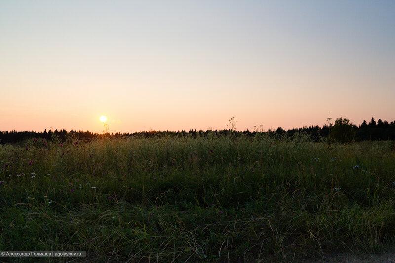 Слободской-поселок-Первомайский-Слободской