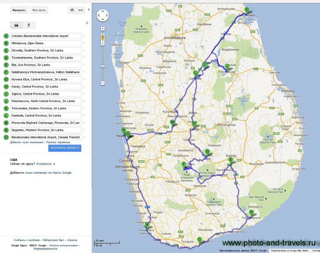 4. Карта маршрута нашего самостоятельного путешествия за рулем арендованной машины по Шри-Ланке. Туры по острову.