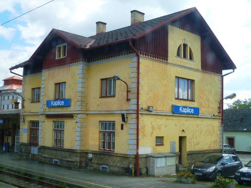 Вокзал в Чехии Railway station in the Czech Republic)
