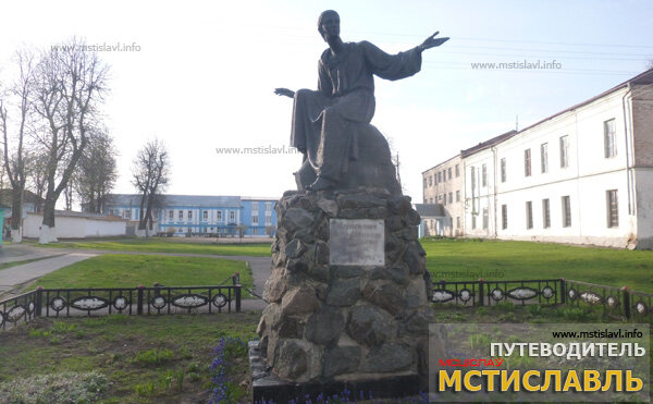 Памятник первопечатнику Петру Мстиславцу