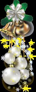 Вертикальные НОВОГОДНИЕ И ЗИМНИЕ разделители. Обсуждение на LiveInternet -  Российский Сервис Онлайн-Дневников