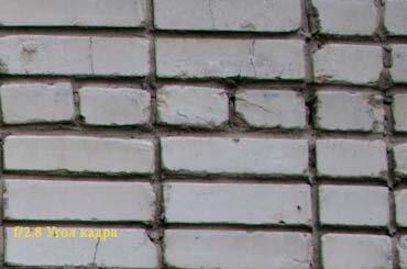 Кирпичная стена на Nikon 35mm 1.8G   f/2.8 (Угол кадра)