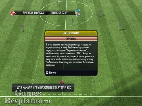 FIFA 13 + 1 DLC