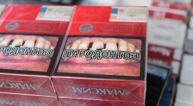 Сигареты с картинками в других странах
