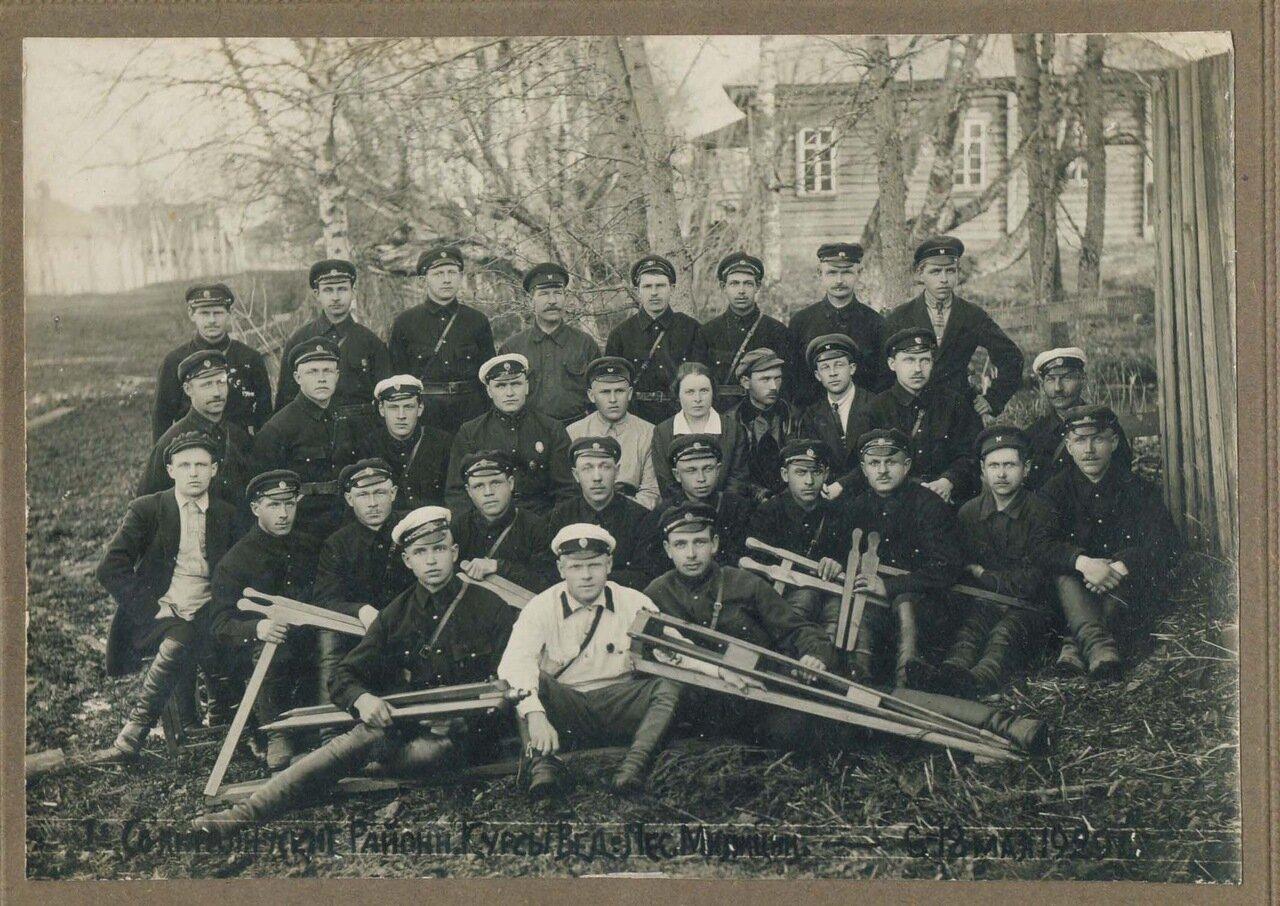 1929, 18 мая. Солигалический район.1-е  курсы вед-лес. милиции