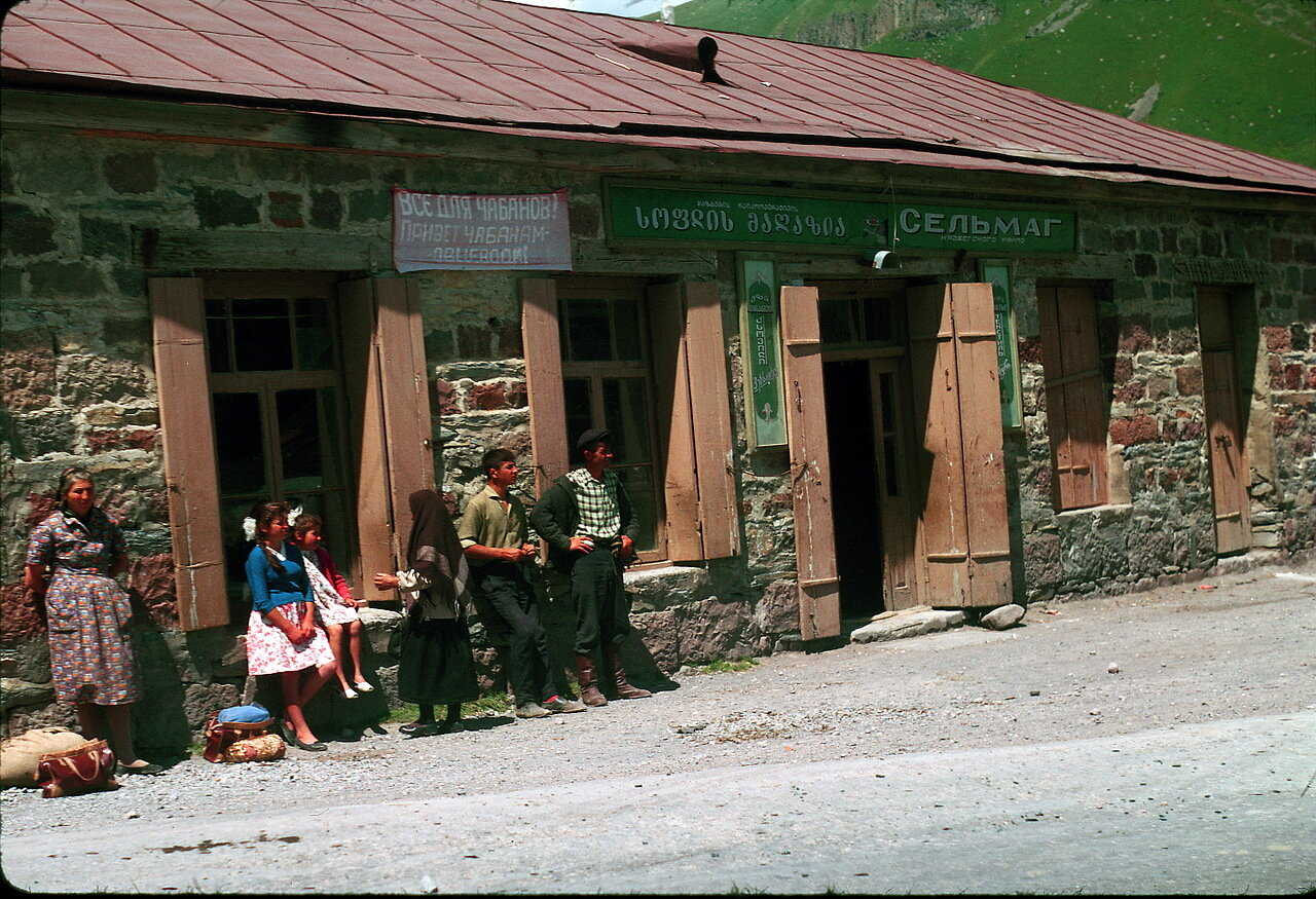 По дороге в Орджоникидзе. Байдари и деревня Коби