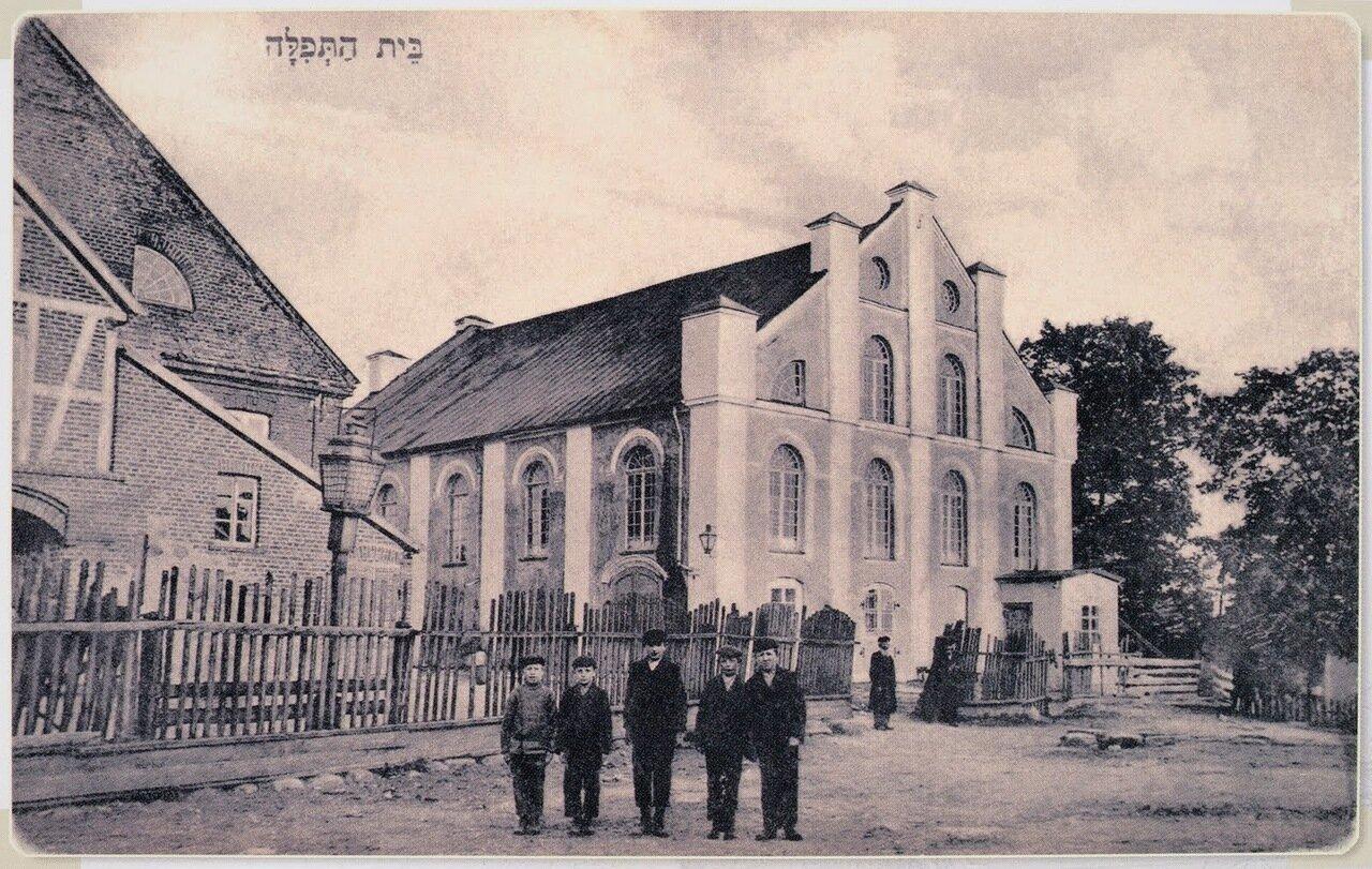 Синагога (Дом молитвы)