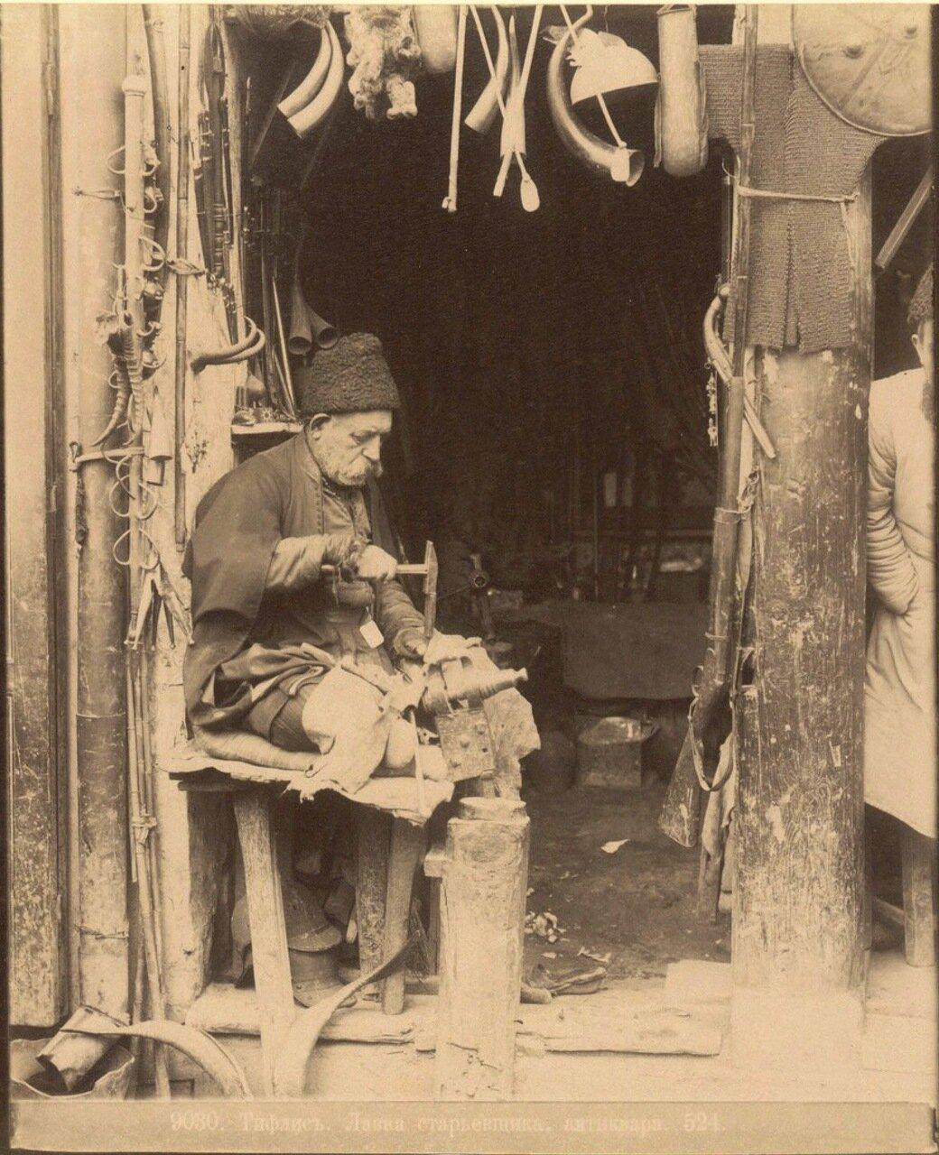 Лавка старьевщика. 1890