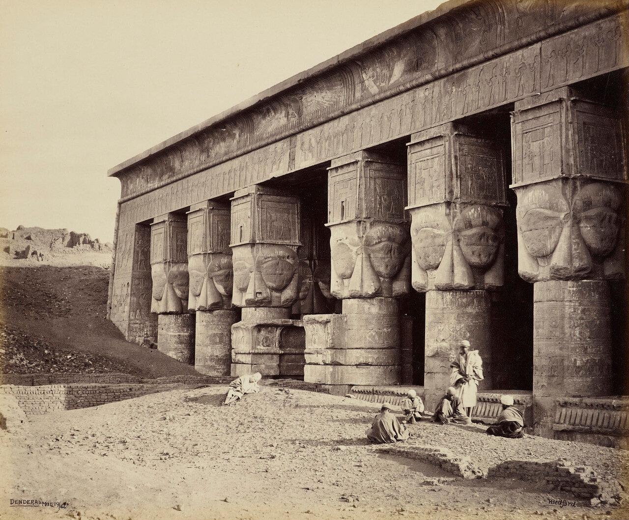 19 марта 1862. Дендере. Западный портик Храма Хатхор