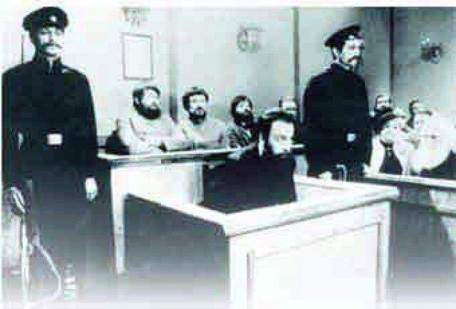 Бейлис на суде