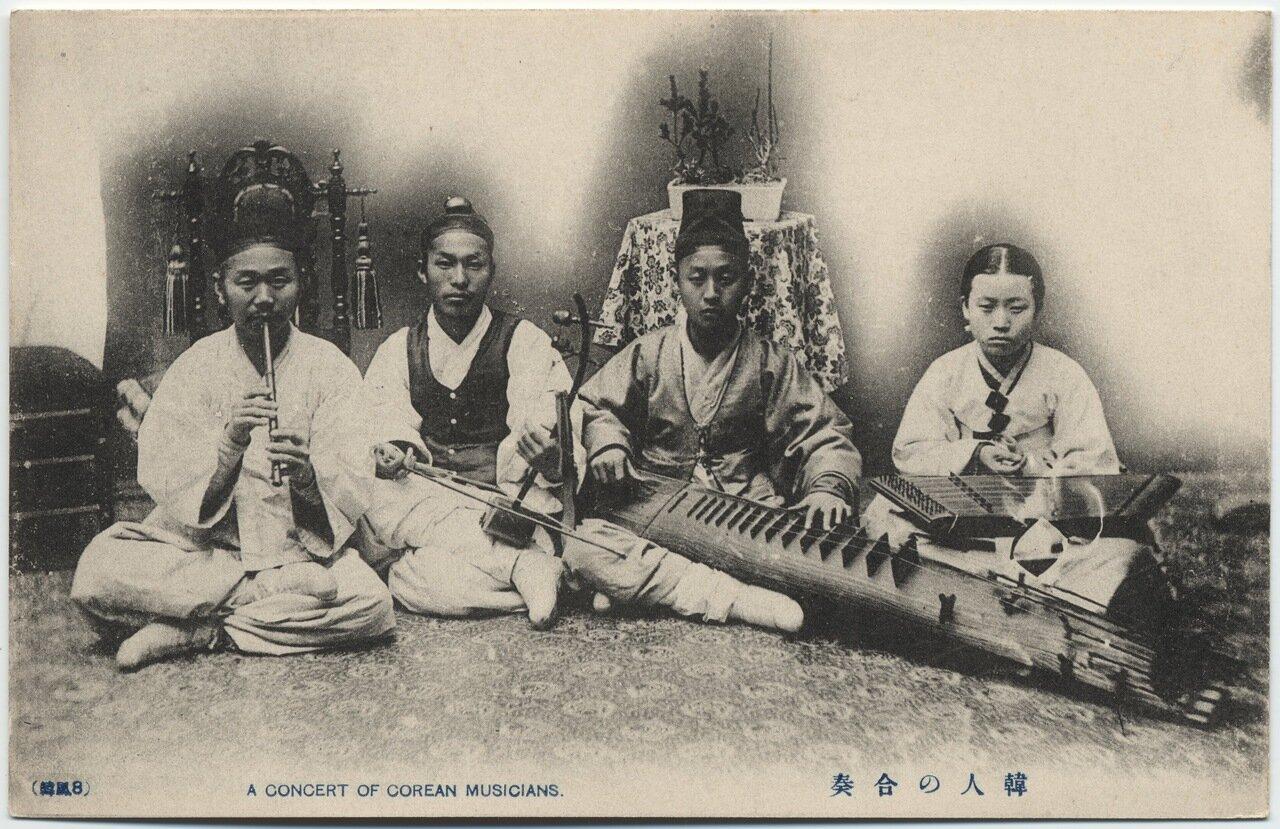 Концерт корейских музыкантов