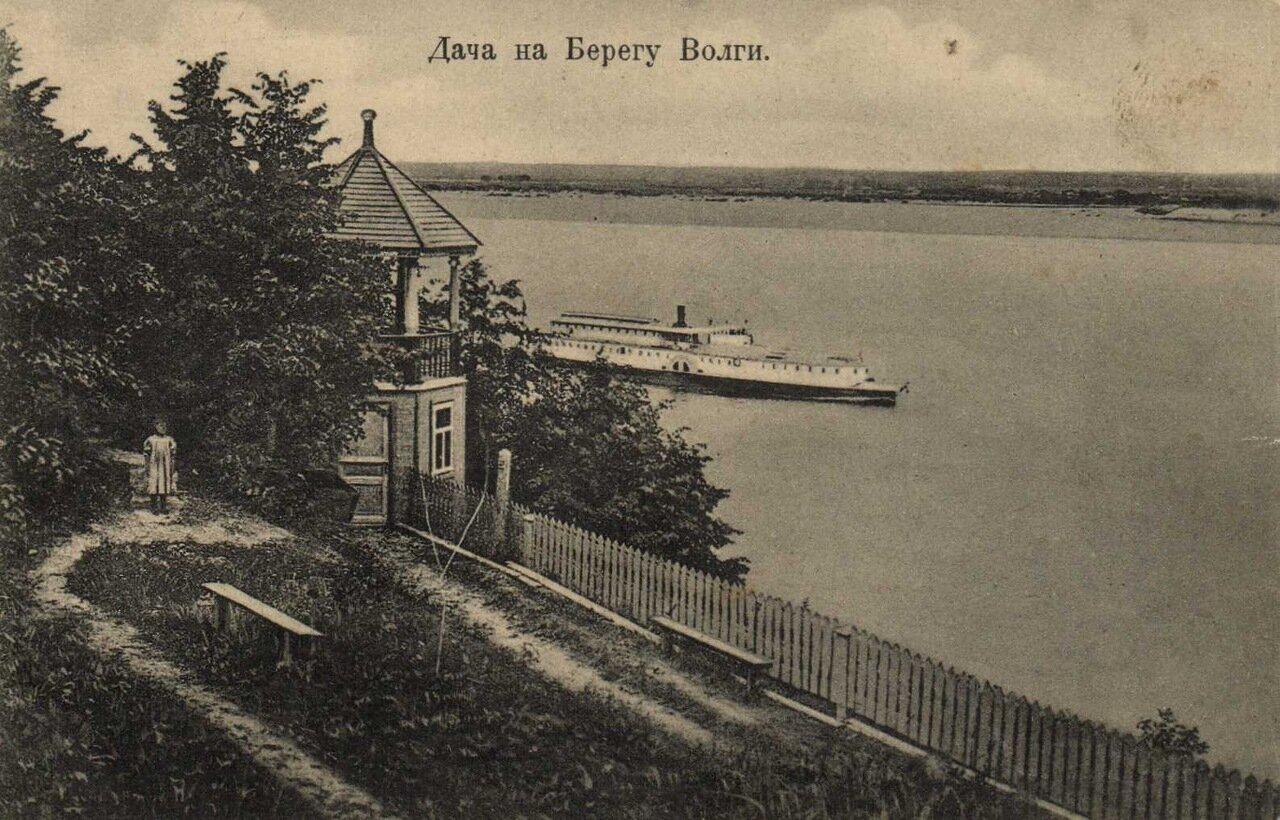 Дача на берегу Волги