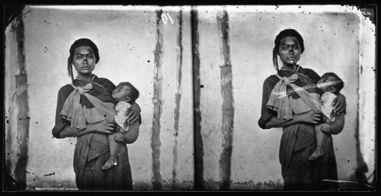 1871. Аборигены Формозы