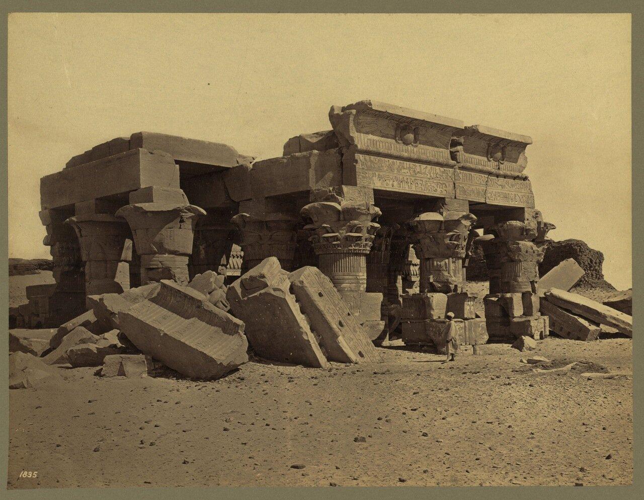 Ком - Омбо. Руины храма