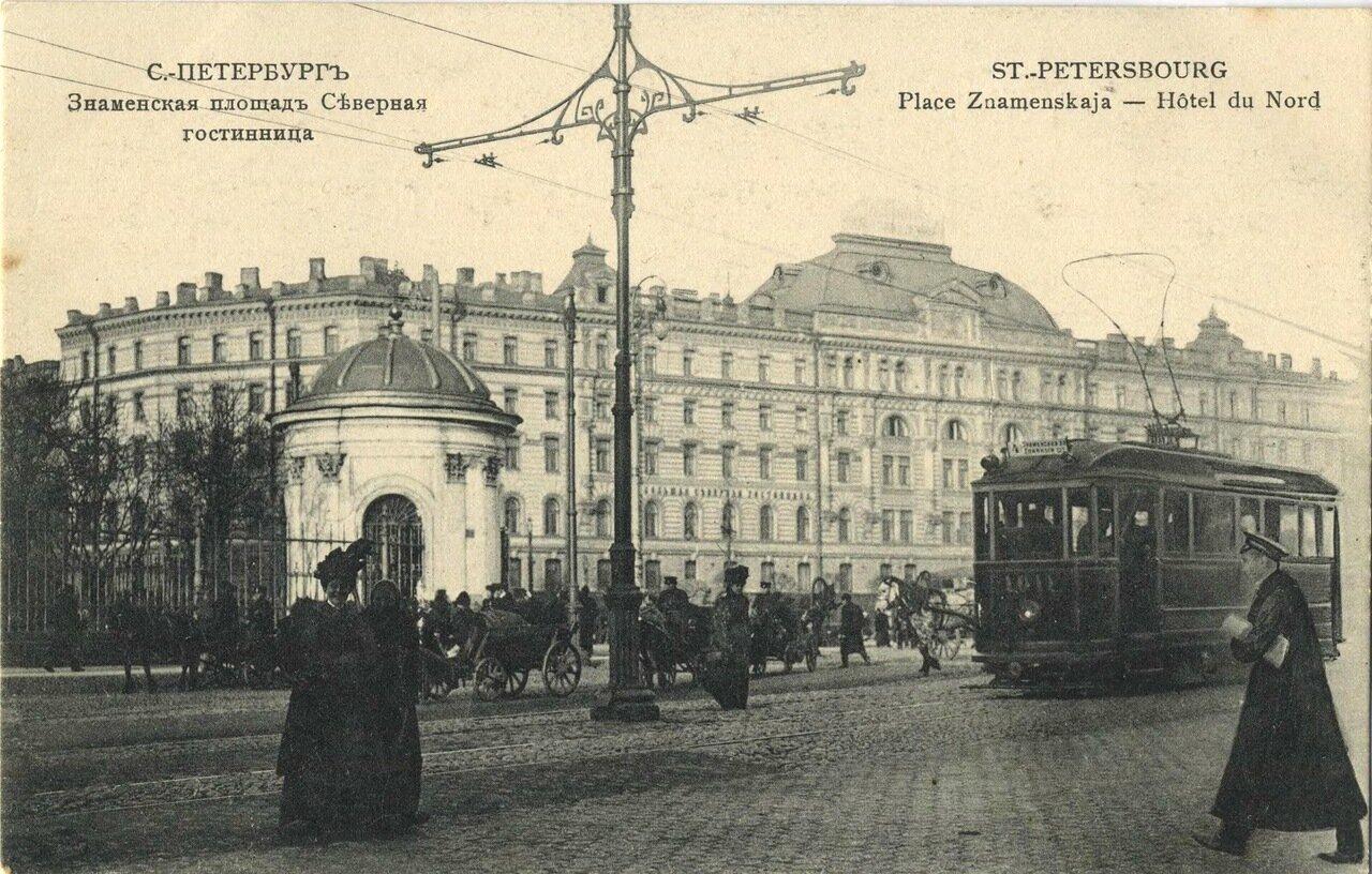 Знаменская площадь. Северная гостиница