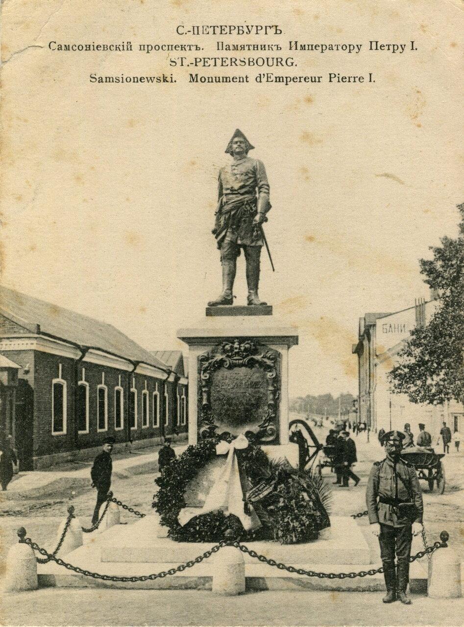 Самсониевский проспект. Памятник императору Петру I