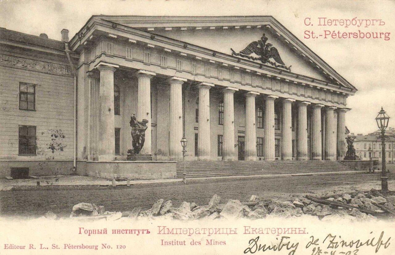 Горный институт Императрицы Екатерины