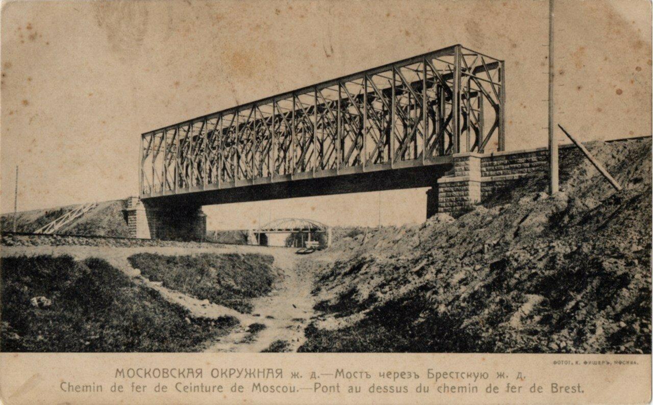 Московская окружная железная дорога. Мост через Брестскую ж.д