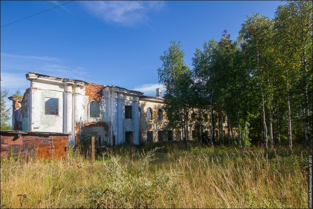 Шахта «Рудничная» Кизеловского угольного бассейна