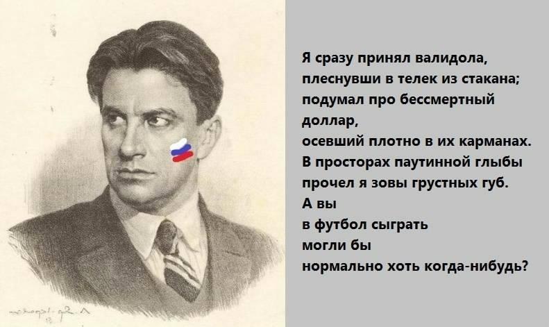 Владимир владимир маяковский кто есть бляди Преувеличиваете