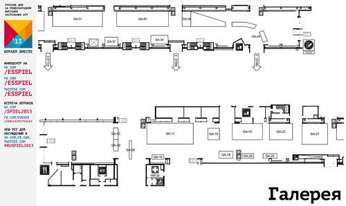 Схема залов выставки настольных игр SPIEL (Essen)