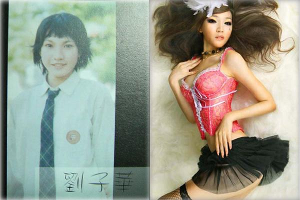 Транссексуалки китая