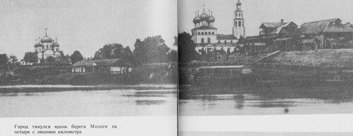 Репортаж о затонувшем городе