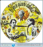 http//img-fotki.yandex.ru/get/9311/170664692.17d/0_1a00ef_3163c9c8_orig.png