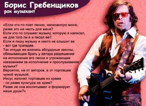О борьбе с пиратством по-русски